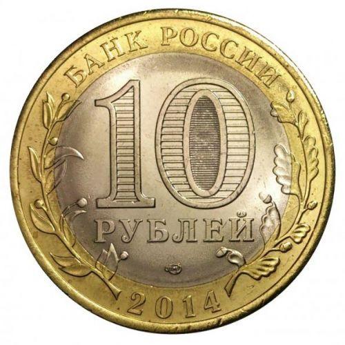 Монета нерехта цена монета 20 гривен сорочинская ярмарка купить