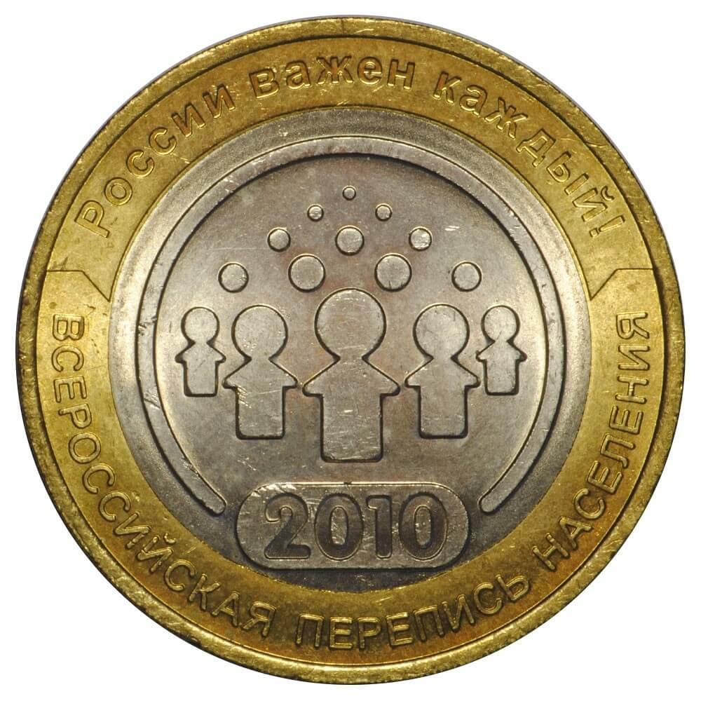 Продать монеты в анапе деньги в азербайджане название