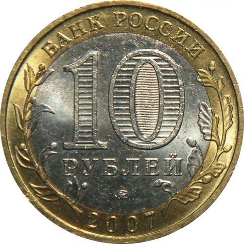 Продать монеты в вологде цена монеты 2 centai 1936 года