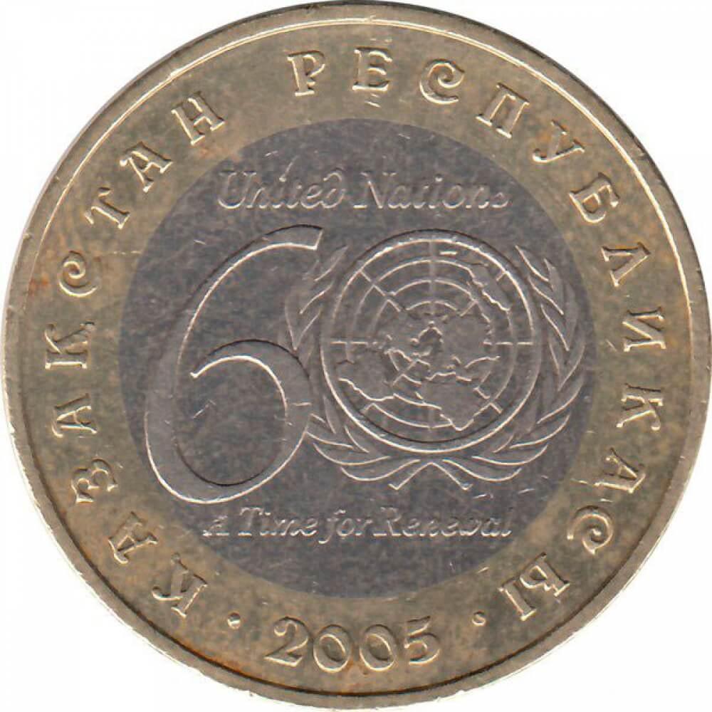 Монеты казахстана стоимость каталог цены государственные ценные бумаги рф купить