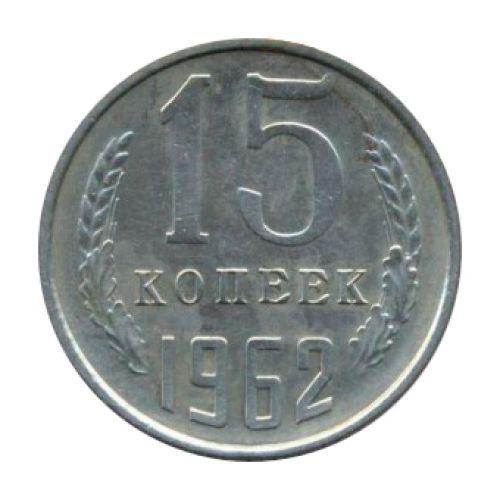 каталог монет россии с ценами 2017 скачать