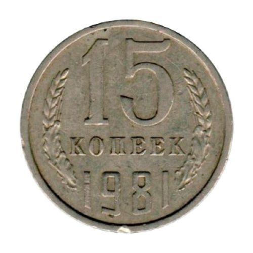 5 копеек 1837 ем фх