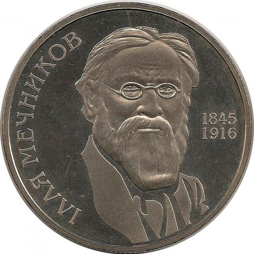 Цены на монеты украины 2005 года заказать альбом с фотографиями москва