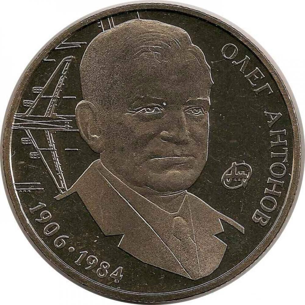 Продать 2 гривны монетой цена старинные карты кладов