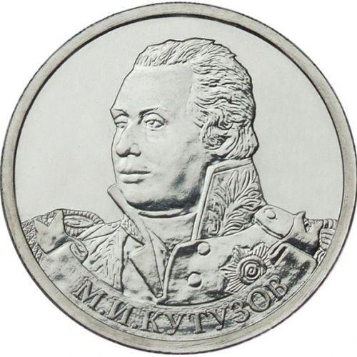 монеты ссср год наборы купить