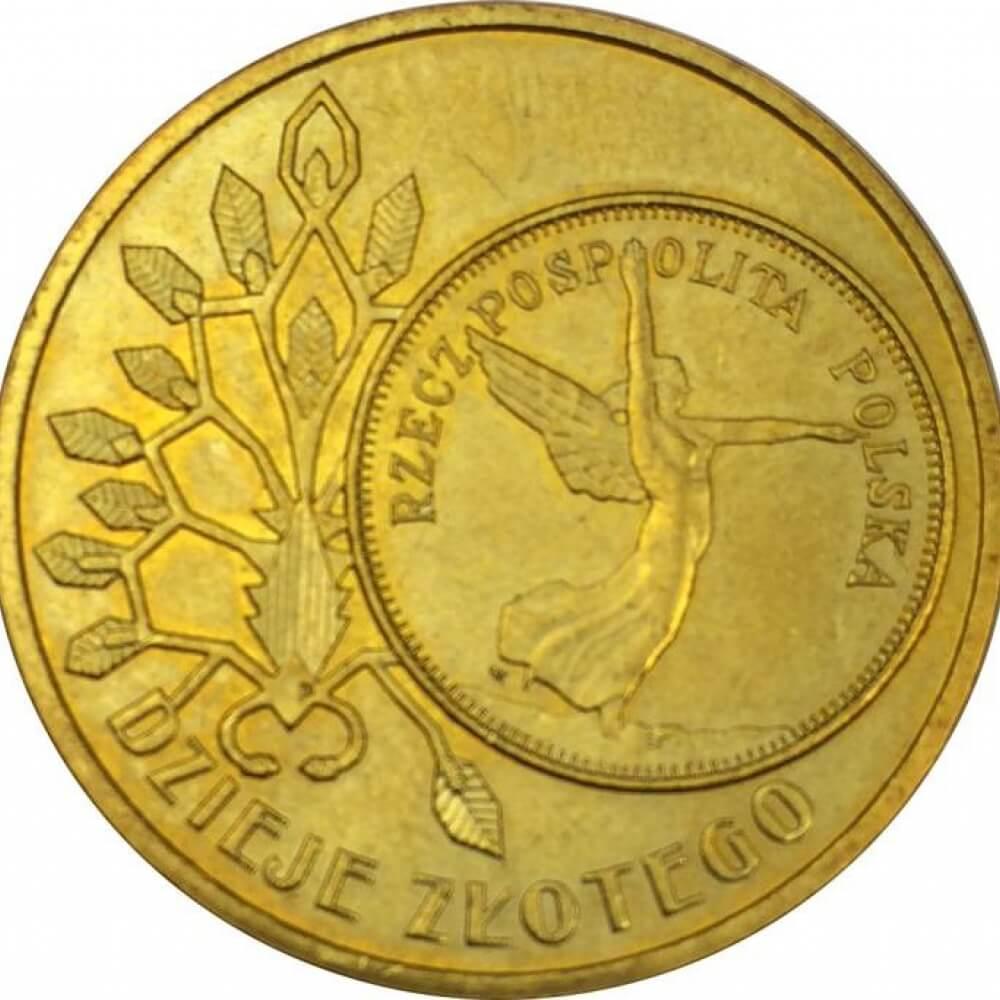 Ценамонеты2злотых2007г купить рубли монеты россия