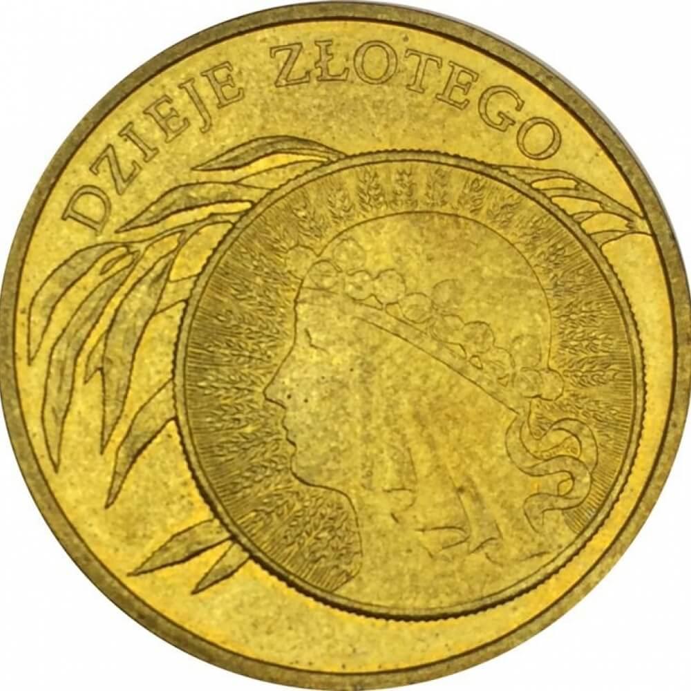 Ядвига сколько стоит монета юбилейные монеты 1989 года