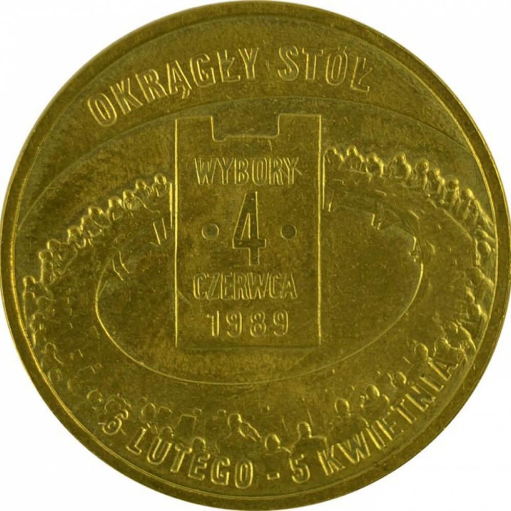 Дорога монеты продать знак шахтёрская слава цена