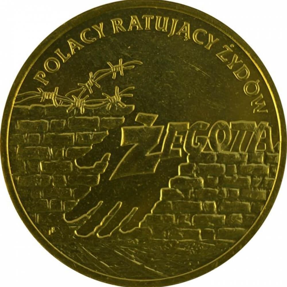 Стоимость 2 zlote 2009 монета 10 лет снг