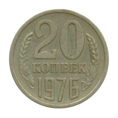 20 копеек 1976 года стоимость 5 франков 1986 бельгия цена