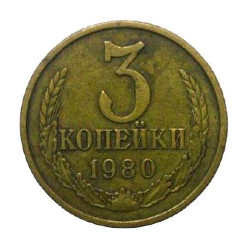 1 коп 1980 года цена евро монеты люксембурга