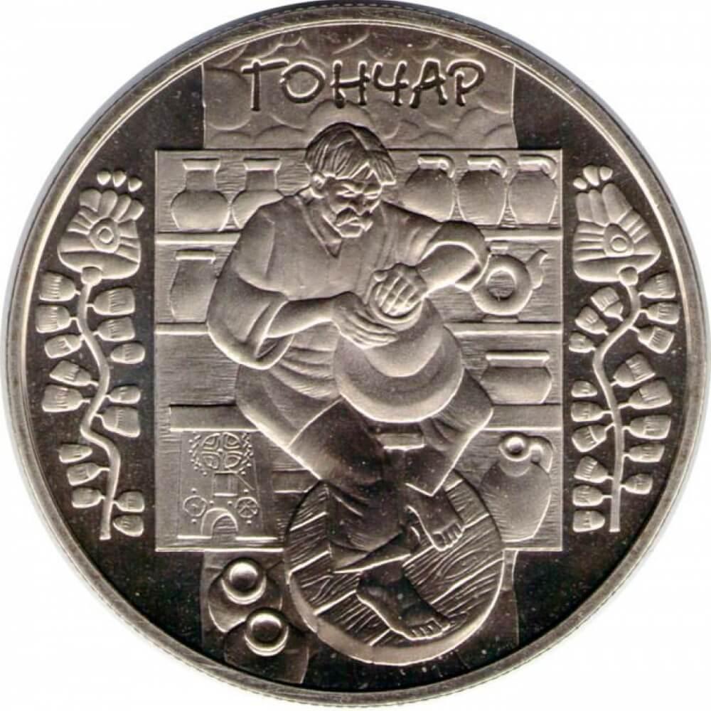 5 гривен 2010 монета стоимость найцінніші монети україни
