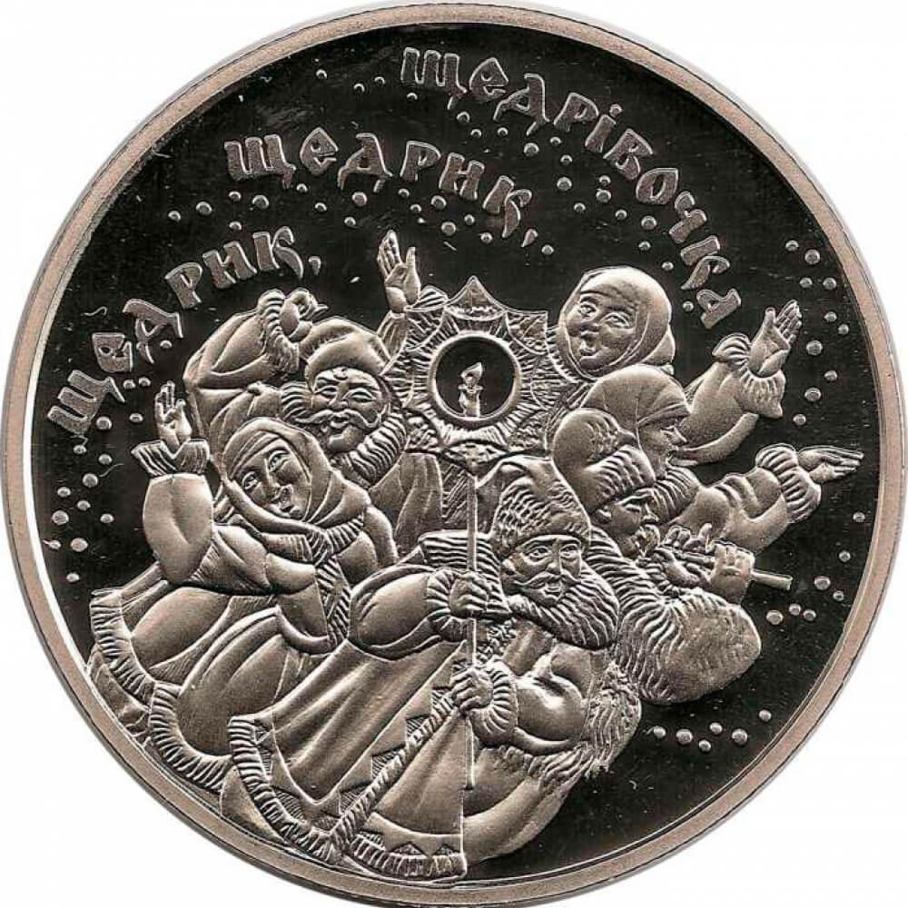 5 гривен щедрик крым наш 100 рублей