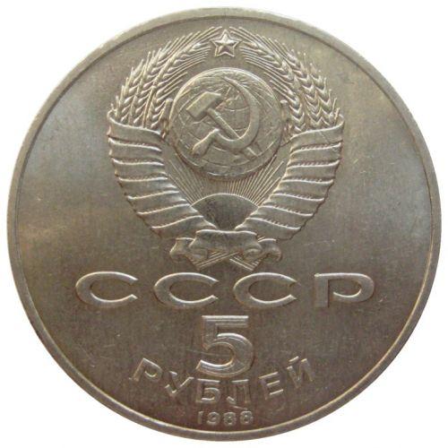 20 groszy 1949 года цена