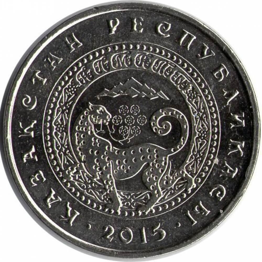 Сколько монеты казахстана сколько стоит 5 злотых 1994 года цена