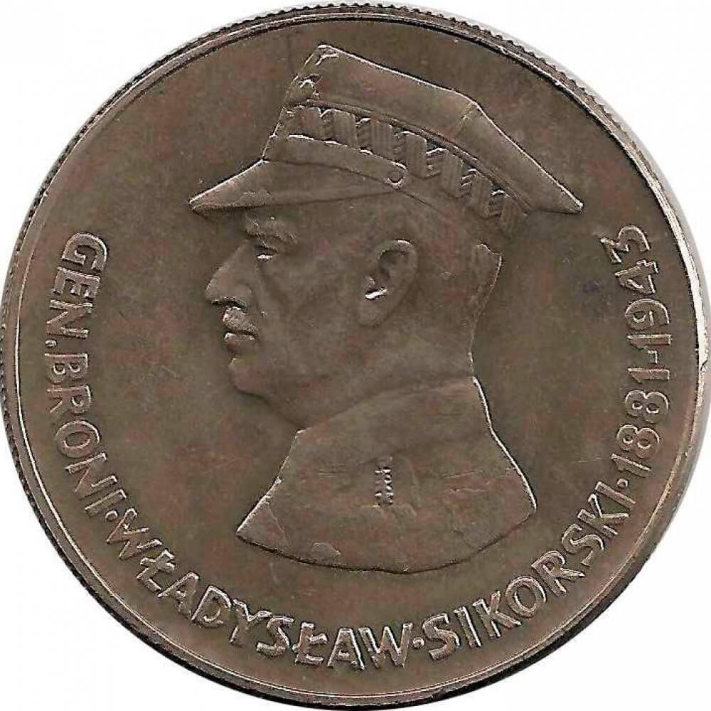 Цены на юбилейный злотый 50 копеек 1980 года стоимость