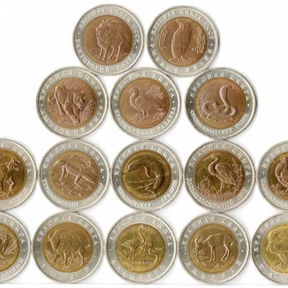Сколько стоят красная книга монеты древнеперсидская монета 4 буквы