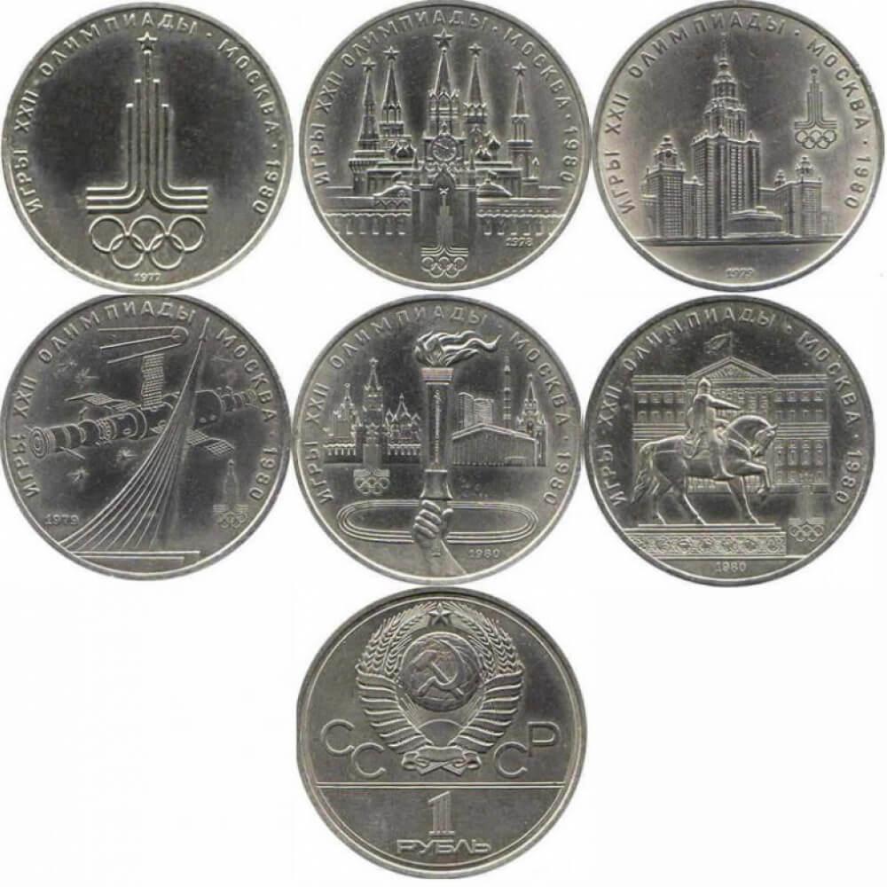 Все монеты олимпиады россии серебро монеты фрг