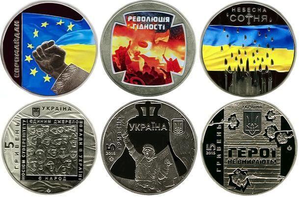 """Монета """"Набор """"Евромайдан"""" """""""