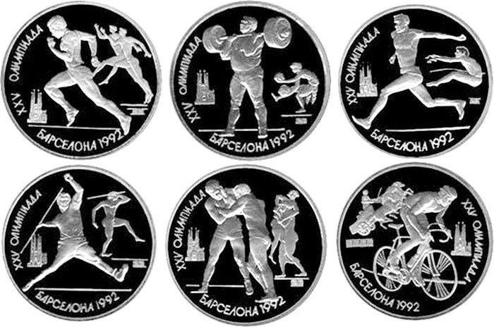 """Набор монет """"Олимпиада в Барселоне"""""""