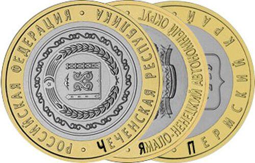 Набор монет ЧЯП