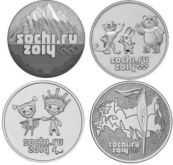 """Набор монет """"Олимпиада в Сочи"""""""