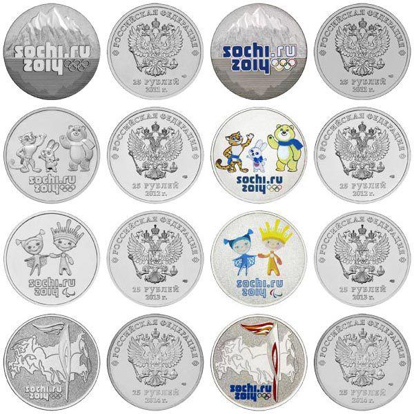 """Полный набор монет """"Олимпиада в Сочи"""""""