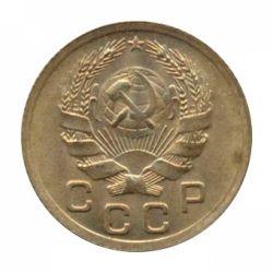 Монета 1 копейка 1936 года