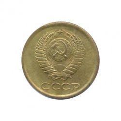Монета 1 копейка 1963 года