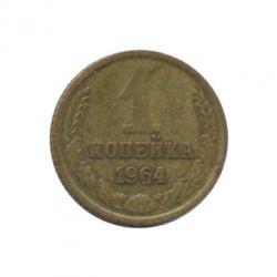Монета 1 копейка 1964 года