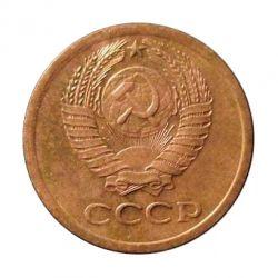 Монета 1 копейка 1968 года