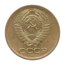 Монета 1 копейка 1973 года