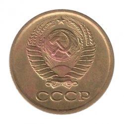 Монета 1 копейка 1975 года