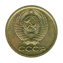 Монета 1 копейка 1979 года