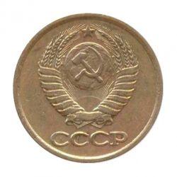 Монета 1 копейка 1981 года