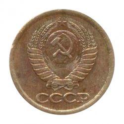 Монета 1 копейка 1988 года