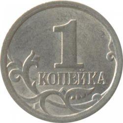 Монета 1 копейка 2007 года