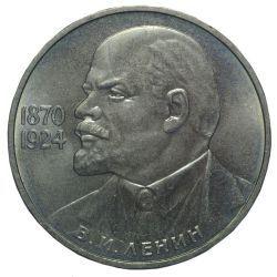 Монета 1 рубль 115 лет со дня рождения Ленина