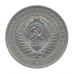 Монета 1 рубль 1980 года