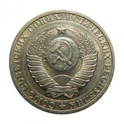 Монета 1 рубль 1982 года