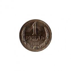 Монета 1 рубль 1988 года