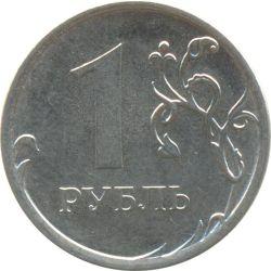 Монета 1 рубль 2013 года