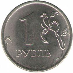 Монета 1 рубль 2017 года