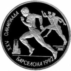 Монета 1 рубль Барселона. Бег