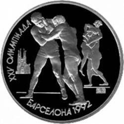 Монета 1 рубль Барселона. Борьба