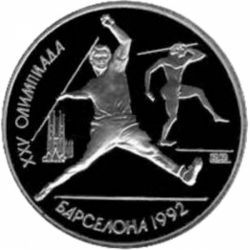 Монета 1 рубль Барселона. Копье