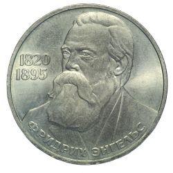 Монета 1 рубль Фридрих Энгельс