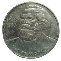 Монета 1 рубль Карл Маркс