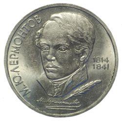 М.Ю. Лермонтов (1989)