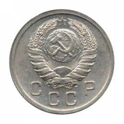 Монета 10 копеек 1939 года